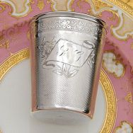 Sterling Mint Julep 2 - Antiques and Uncommon Treasure