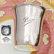 Sterling Mint Julep - Antiques and Uncommon Treasure